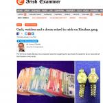 Onderzoek gestart naar Ierse drugsdealer met club op Ibiza